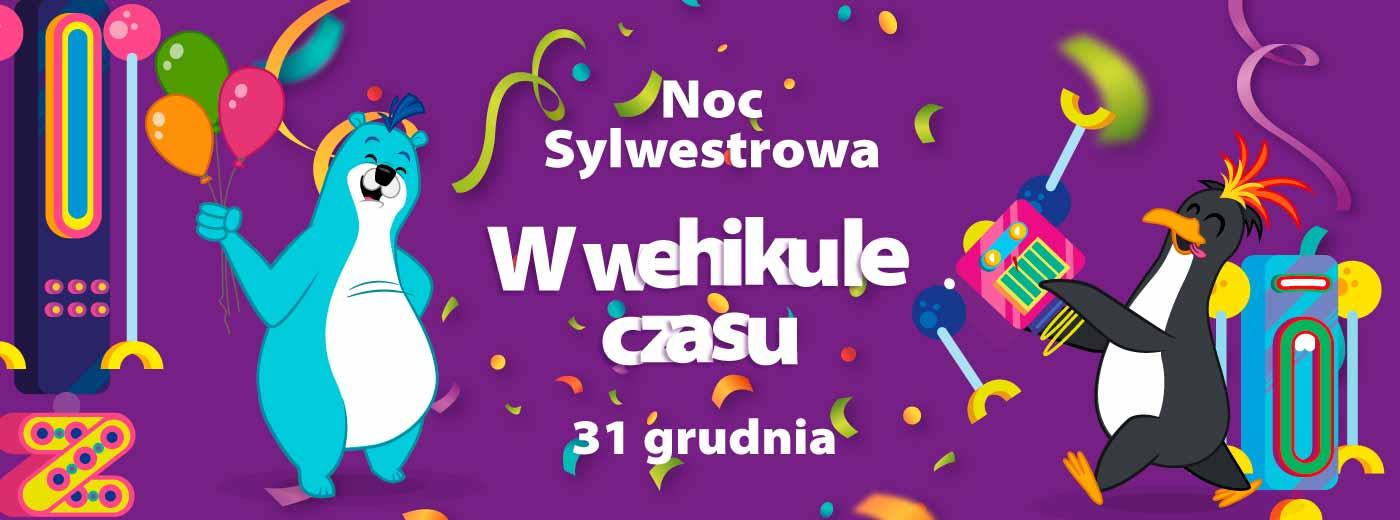 Sylwester dla dzieci w Gdańsku